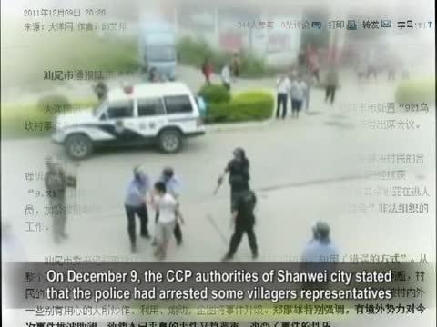 【禁聞】當局秋後算帳 陸豐八千村民再抗議