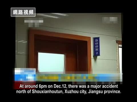 【禁聞】民眾問 中國安全校車在哪裏?
