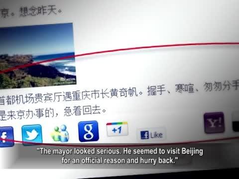 【禁聞】重慶市長急進京 交代王立軍案?