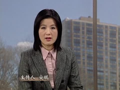 【禁聞論壇】「重慶大戲」前傳揭秘