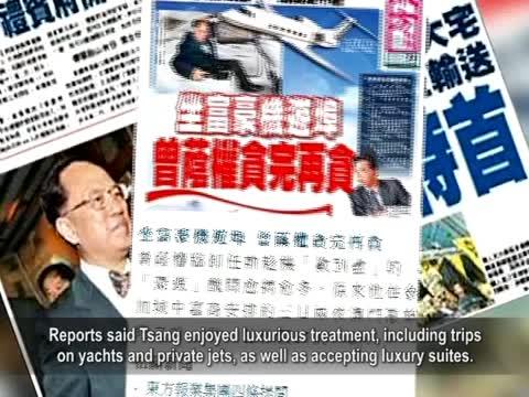 【禁聞】香港特首貪腐醜聞  學者:中共腐蝕