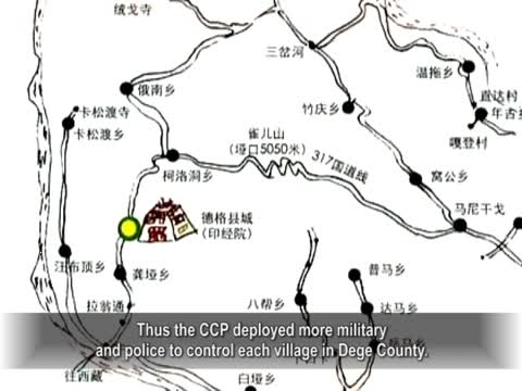 【禁聞】藏人炸毀政府機關 中共急維穩