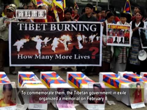 【禁聞】自焚事件一年28起 藏民籲中共反思