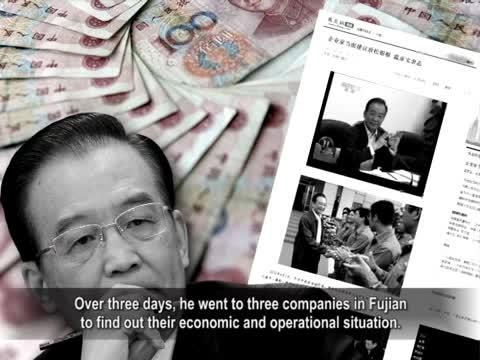 【禁聞】溫家寶要打破銀行壟斷 中共真捨?