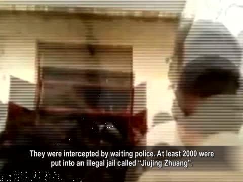 【禁聞】訪民衝破黑牢  祭楊佳被關押