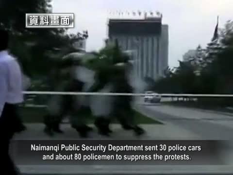 【禁聞】堅持抗爭 內蒙牧民拒絕條件交換