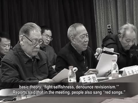 【禁聞】毛派開班唱紅 外媒:批毛者居多