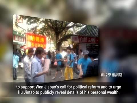 【禁聞】廣州街頭舉牌被抓  網民籲中共放人