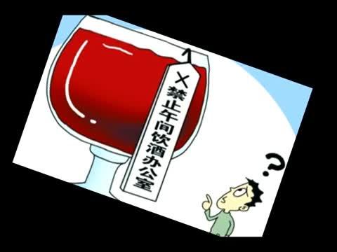 【禁聞】新聞署長諷治國敗筆  倒胡暗流湧動