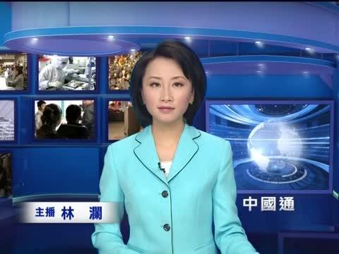 习近平:腐败会亡党亡国