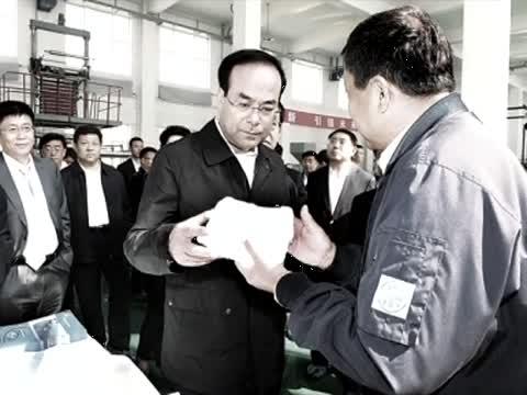 [粤语] 最年轻委员孙政才任重庆市委书记
