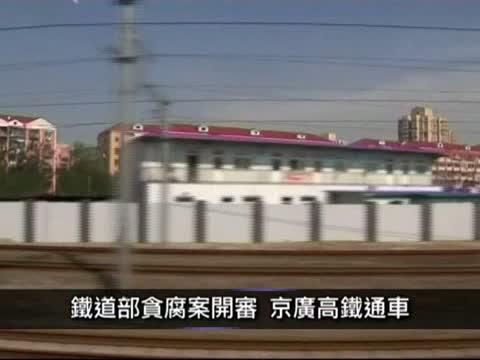 12月26日中国一分钟