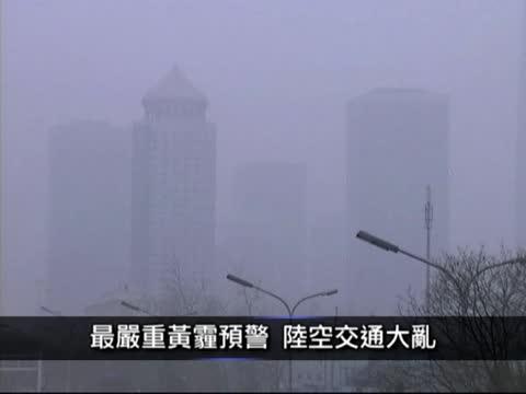 1月30日中国一分钟