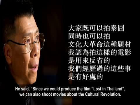 【禁闻】冯小刚谈电影审查 吁准拍文革电影