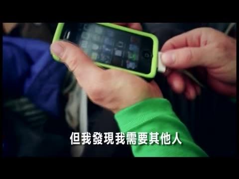"""[粤语] 缅甸解禁脸书 """"天朝""""现""""水军""""手册"""