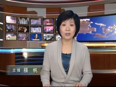 南京发现H7N9禽流感疑似病例