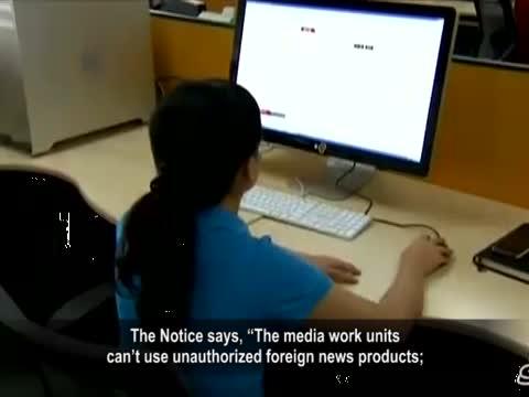 【禁闻】媒体人设微博要批 习李蜜月期结束?