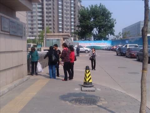 [粤语] 马三家受害人北京抗议中共造假