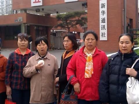 上京控诉 马三家受害者通讯被切断