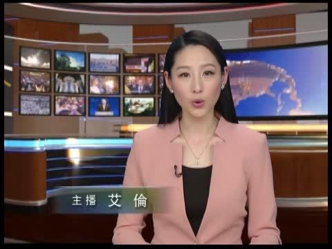 中国经济减速  中美关系微妙生变
