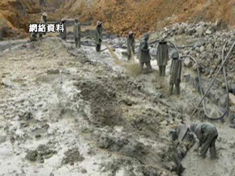 中共诓零伤亡 加纳中国淘金者:至少死3人