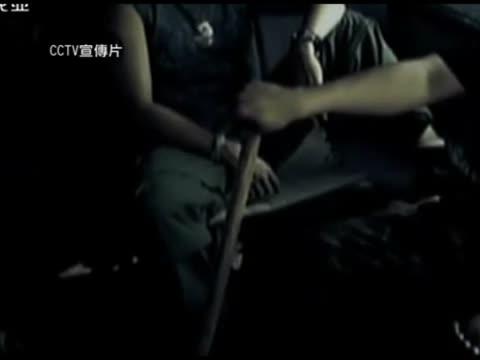 《中国武警》主角揭央视协渝警造假
