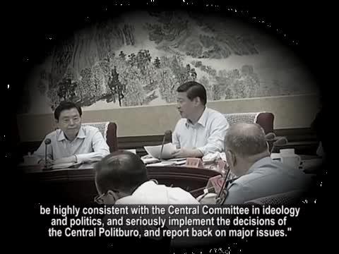 【禁闻】习近平藉民意施压政治局委员