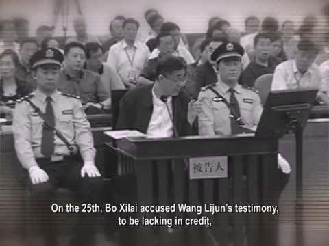 【禁闻】薄案公审 谁在撒谎 外界聚焦