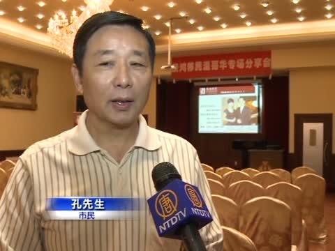 持有第三国身份 投资移民去香港