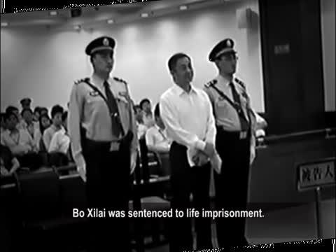【禁闻】党媒评薄案显法治 民指掩集团罪恶
