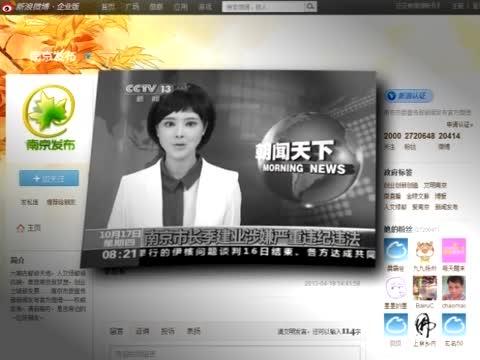 【禁闻】昔日〝父母官〞 南京市长季建业被双规