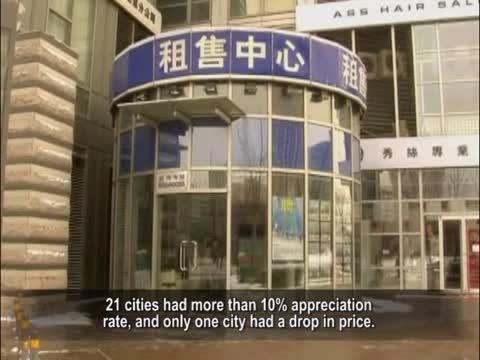 【禁闻】房价一路飙涨 中共获利超7成!?