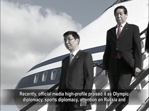 【禁闻】索契冬奥会开幕 中共为何力挺俄罗斯