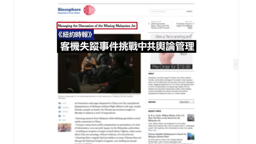 3月11日全球看中国