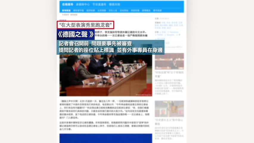 3月13日全球看中國