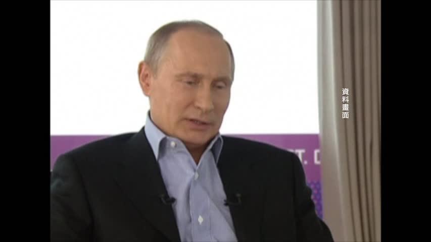 法外长:取消俄国参加G8会议权利