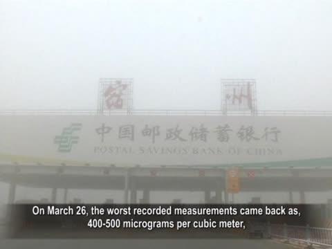 【禁闻】霾在北京 霾在身边 拿霾怎么办?