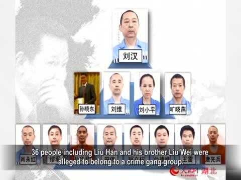 【禁闻】刘汉受审 周永康或添涉黑罪名