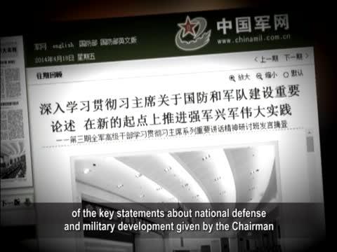【禁闻】习近平遇困局 军队第二次集体发声