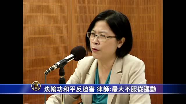 律师访谈:15年来中国最大公民不服从运动