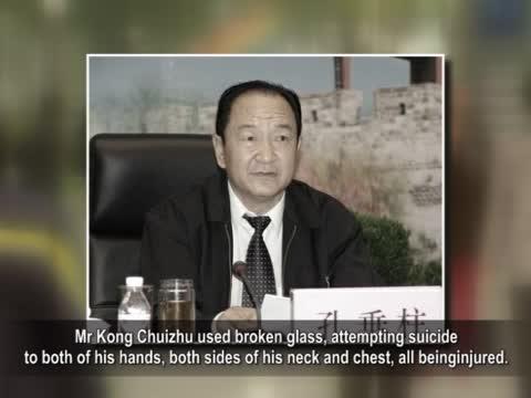 【禁闻】副省高官自杀未遂 贪腐爱滋都不缺