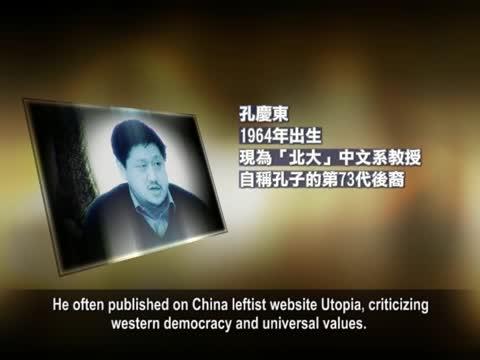 【禁聞】孔慶東微博發表六四真相遭關閉