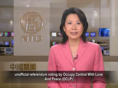 【禁聞】香港「佔中」全民投票近70萬