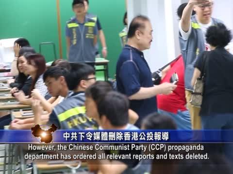 【禁闻】〝我爸是李刚〞案调查记者被带走