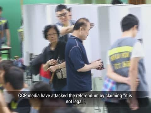 【禁闻】〝黑〞香港公投 中共黑社会特征再被揭