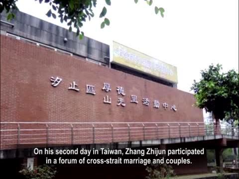 """【禁闻】张志军的台湾""""倾听抗议之旅"""""""