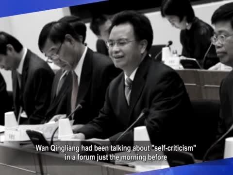 【禁聞】廣州市委書記落馬 會扯出背後的誰