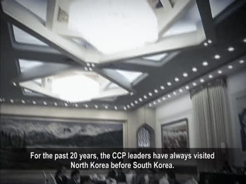 【禁闻】不满金正恩?习近平先访韩国