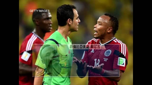 告别世界杯 巴西球星内马尔因伤退赛