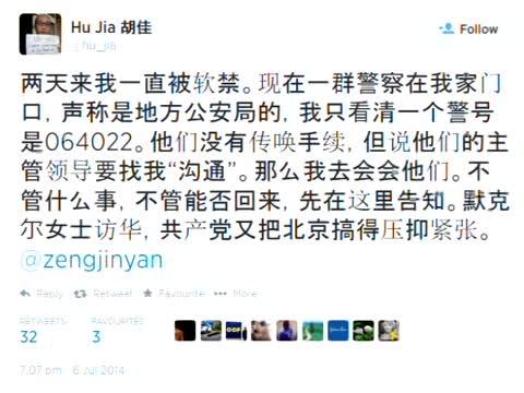 【禁闻】百变罪名噤维权  律师析当局心理